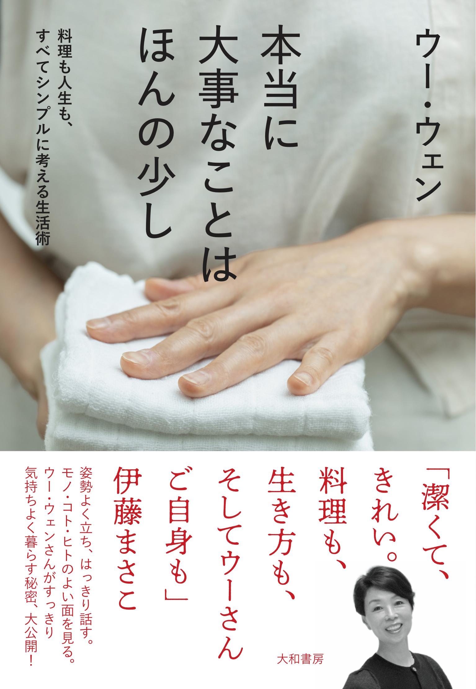 カバー+帯(JPG)